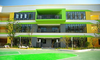 海创幼儿园